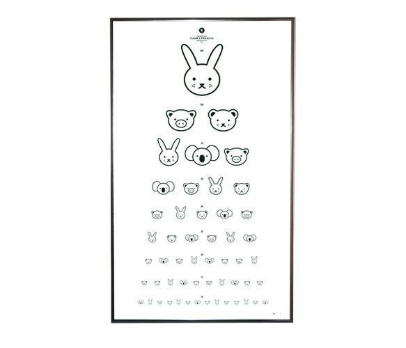 Eye chart for little ones. If I had small children, I