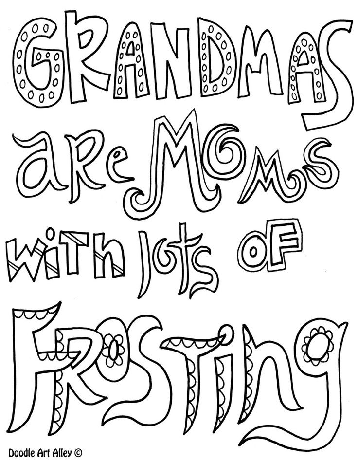 If you love these fun mothers day coloring pages, there