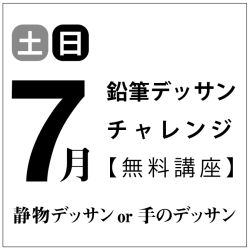 スクリーンショット 2020-06-29 14.49.50