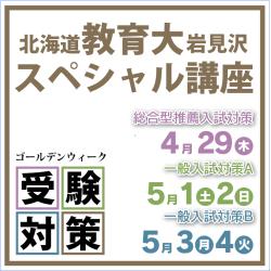 スクリーンショット 2021-04-19 13.00.33