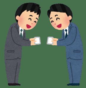 business_meishi