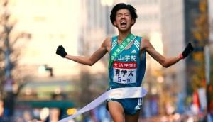 The 91st Hakone Ekiden Race