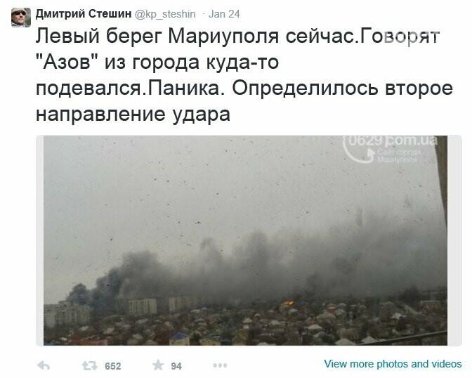 Бородин: Для сомневающихся — кто же обстрелял Мариуполь «Градами» в 2015 году, фото-1