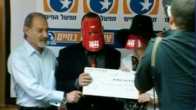 Lottery winners hold masked press conference Video  ABC News