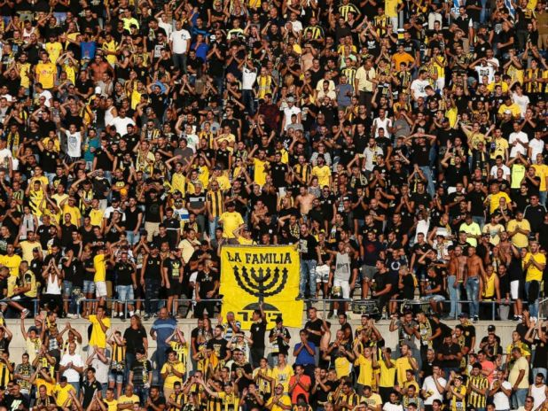 PHOTO: Beitar Jerusalem fans cheer on their team prior to a play-off football match between Beitar Jerusalem and AS Saint-Etienne, at the Itztadion Teddy Stadium in Jerusalem on Aug. 17, 2016.