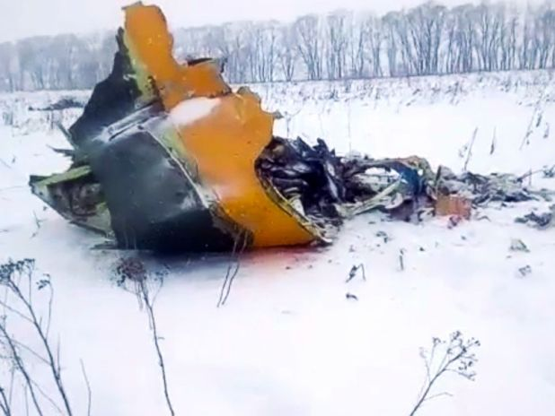PHOTO: The wreckage of a AN-148 plane is seen in Stepanovskoye village, about 25 miles from the Domodedovo airport, Russia, Feb. 11, 2018, in this screen grab.