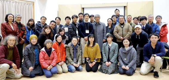 写真7. 屋久島で開催された全国エコツーリズム大会のエコパーク分科会に集った人々