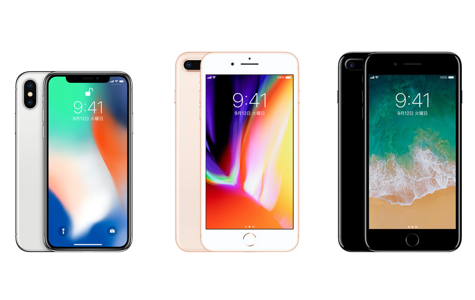 50+Iphone 8 8plus 比較 - 壁紙コレクション