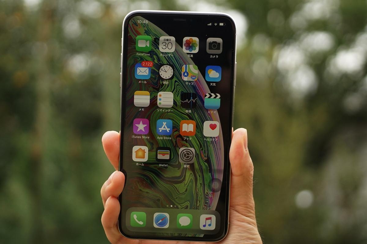 6a7fbe01da iPhone Xを1年使っていた筆者がiPhone XS Maxを体験して気づいたことをレビューします。多くのレビューで指摘されているように、性能向上を体感できたのは「カメラの  ...