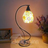 Modern Romantic Sunflower Glass Shade 1-Light Table Lamp ...