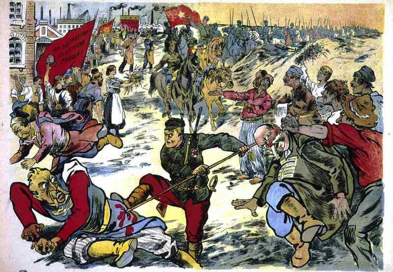 """Bolszewicki plakat z 1920 r. zachęcający do rozprawy z polskimi """"panami"""" (źródło: domena publiczna)."""