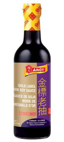 Soy Sauce Label : sauce, label, Label, Sauce, Delivery, Cornershop, Canada