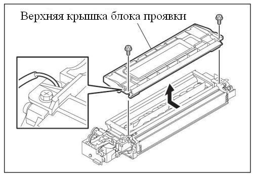 ГОРИТ КЛЮЧ на Toshiba e-studio 166 КАК СБРОСИТЬ