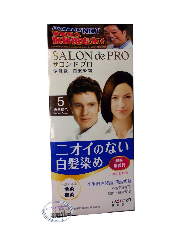 Japan Salon de Pro Hair Color Cream Type Kit # 5 Natural Brown