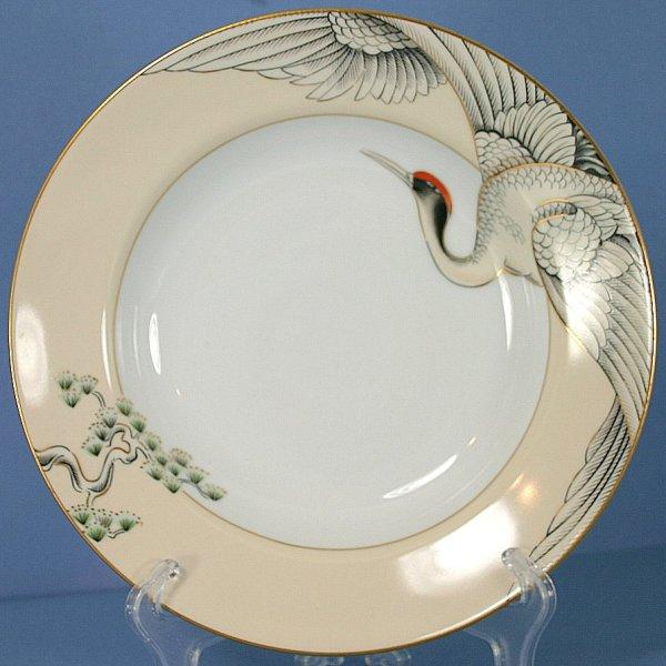 Fitz & Floyd Crane With Pine Large Rim Soup Bowl
