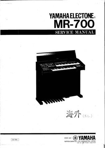 Yamaha MR700 (MR-700) Keyboard Service Manual