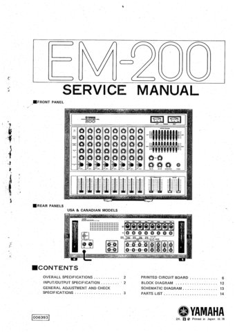 Yamaha EM200 (EM-200) Mixer Service Manual with Schematics