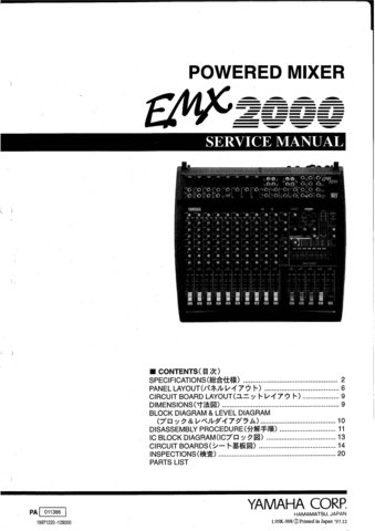 Yamaha EMX2000 (EMX-2000) Mixer Service Manual with Schematics