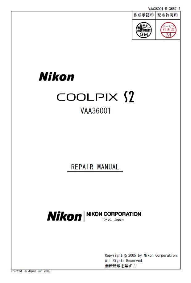 NIKON COOLPIX S2 DIGITAL CAMERA SERVICE REPAIR MANUAL