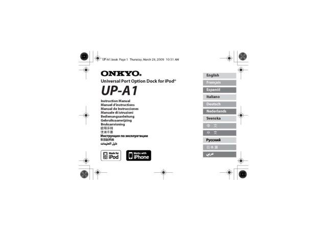 Onkyo UPHT1 UP-HT1 UPHT-1 Operating Guide User Instructions