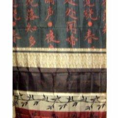 Washable Kitchen Rugs Non Skid Inventory App Red Black Oriental Shower Curtain Bath Mat Set