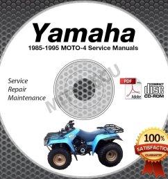 53f0586dcc2fe 340535b 1985 1995 yamaha moto 4 yfm200 225 250 350 all service manual cd [ 904 x 904 Pixel ]