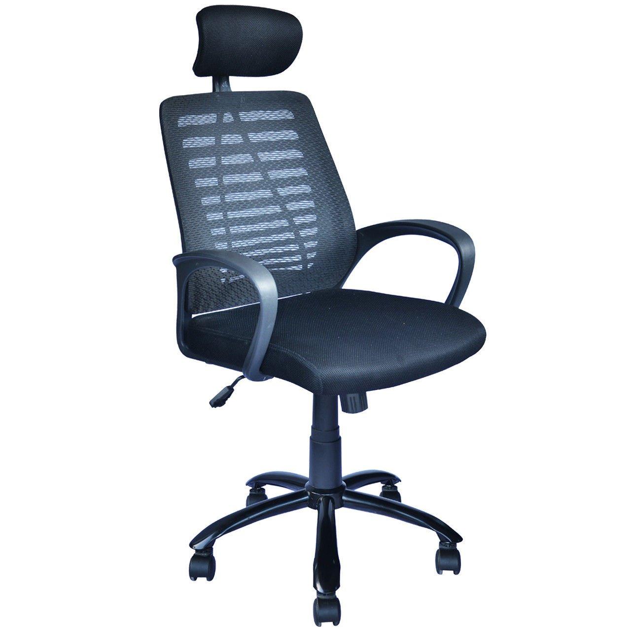 ergonomic mesh office chair uk pretty bedroom chairs back task computer w