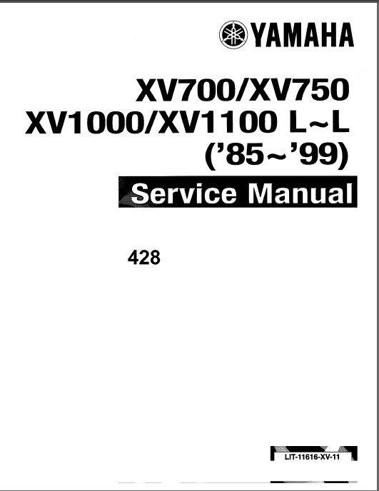1984-1999 Yamaha XV700 XV750 XV1000 XV1100 Virago Service