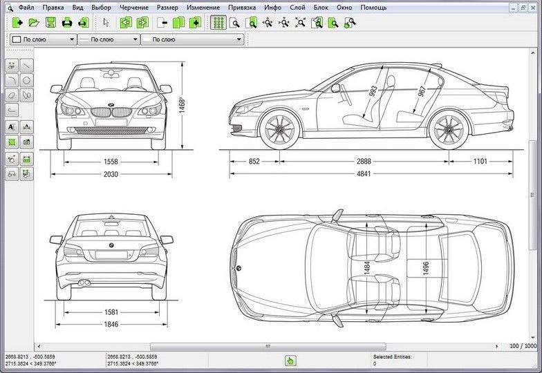2021 Pro 2D 3D CAD software DXF parametric modeler WINDOWS