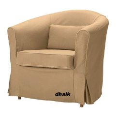 Chair Covers Ikea Uk X Rocker Pro Gaming Power Cable Ektorp Tullsta Armchair Slipcover Cover Idemo Beige Tan