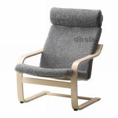 Ikea Poang Chair Covers Uk Gray Rocking PoÄng Armchair Cushion Lockarp Grey Sheepskin