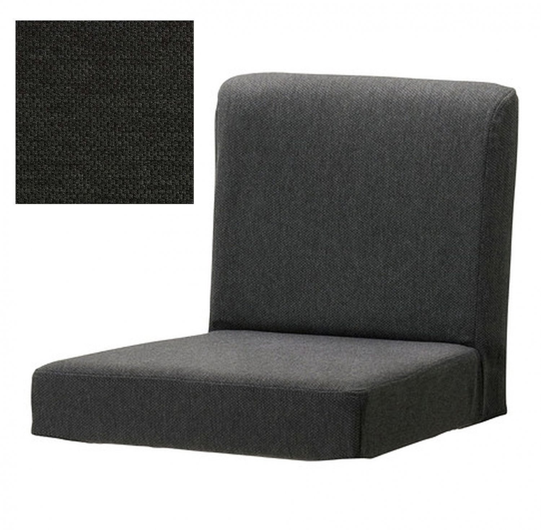 bar stool chair rung protectors stackable deck chairs ikea henriksdal dansbo dark gray slipcover