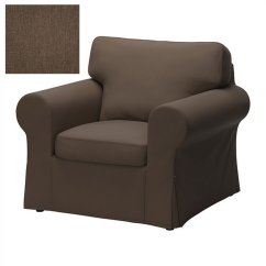 Ikea Tullsta Chair Covers Uk Desk Keeps Sliding Down Ektorp Armchair Cover Slipcover Jonsboda Brown