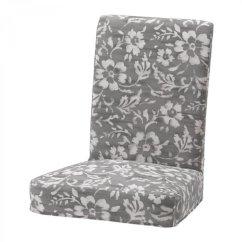 Ikea Chair Covers Henriksdal Ebay Circular Swivel Slipcover Cover 21 Quot 54cm Hovsten