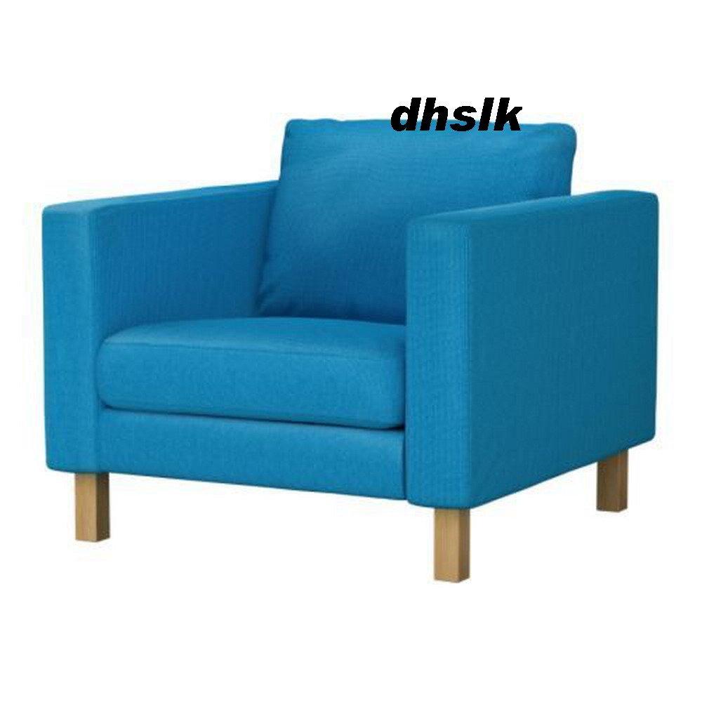 karlstad armchair cover uk best desk chair for pc gaming ikea slipcover korndal blue