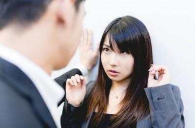 今度は課長と!? 「社內戀愛を繰り返す女」の特徴5つ(2016年12月22 ...