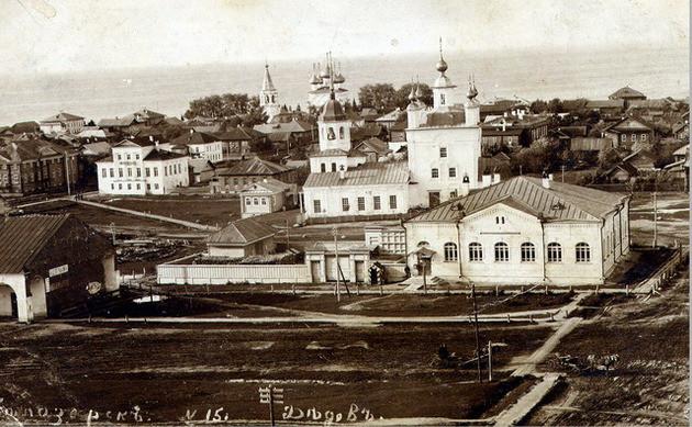 Prvá evanjelizácia ostrova sa datuje do 10.