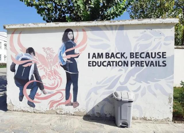 File photo a wall painting at the American University of Afghanistan