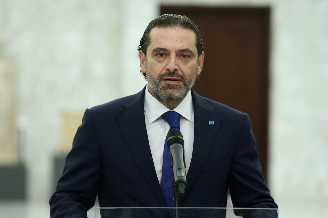 Former Prime Minister-designate Saad al-Hariri in announcing his resignation from leading the government formation in Baabda, Lebanon, on July 15, 2021.