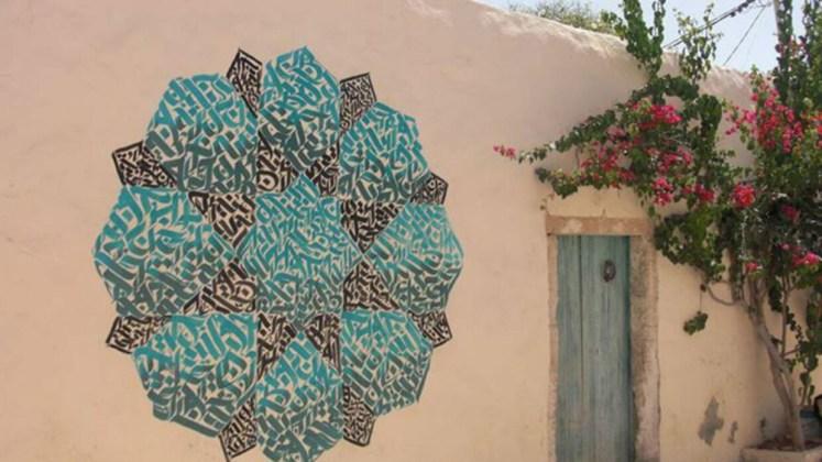 نتيجة بحث الصور عن نص تونس الاحلام
