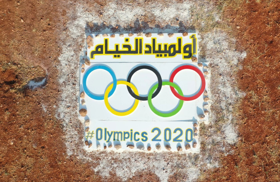 """Logo of the """"Tent Olympics 2020"""" viewed from the air"""
