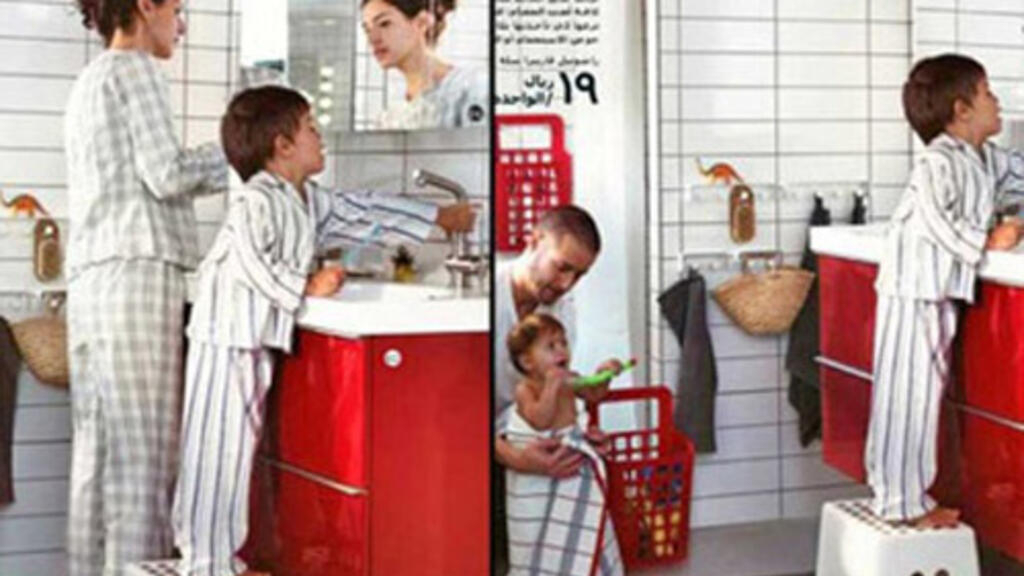 Ikea Regrets Cutting Women From Saudi Advert
