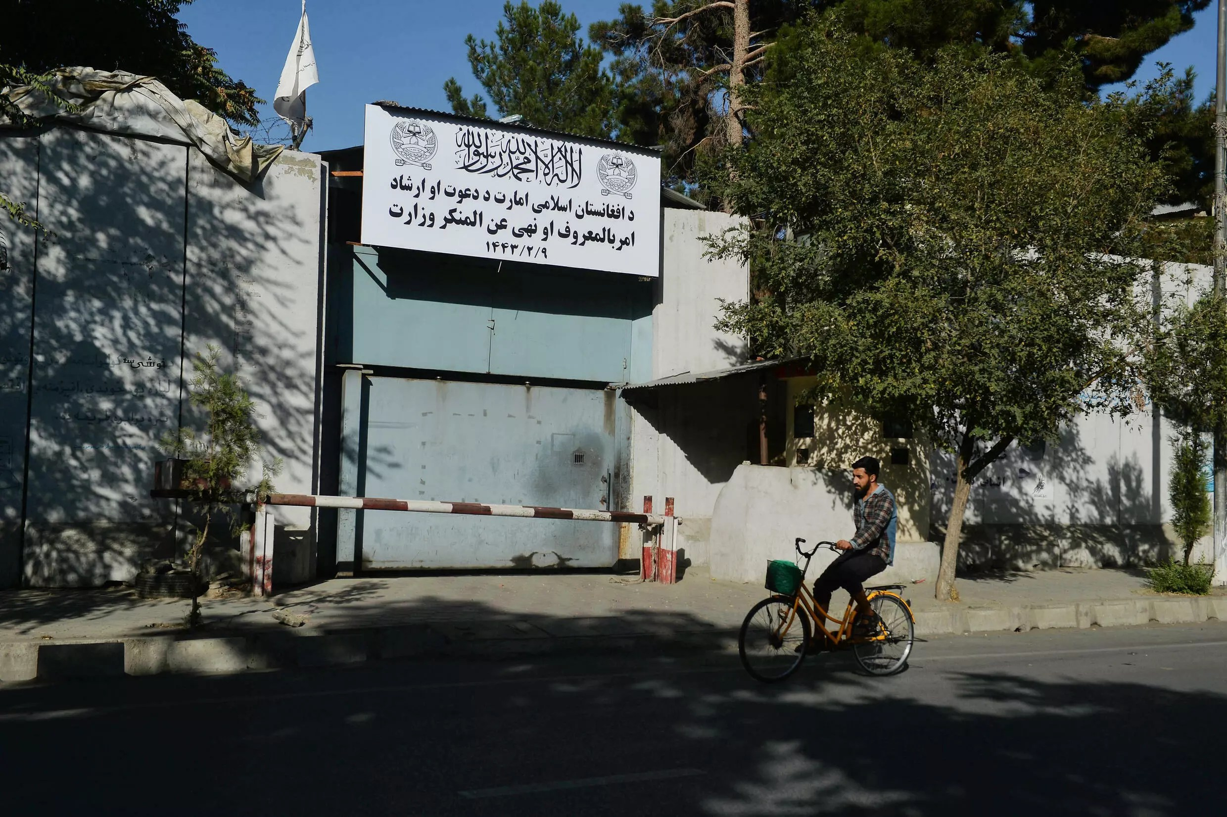 The Taliban appear to have shut down the government's ministry of women's affairs and replaced it with the Ministry for the Promotion of Virtue and Prevention of Vice