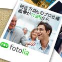 https://i0.wp.com/s.ftcdn.net/v2010/pics/jp/banners/static/125x125.jpg?w=800