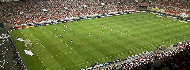 estádio da Coreia do Sul Seoul