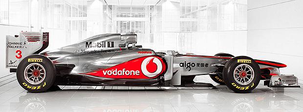 lançamento do novo carro da McLaren (Foto: Divulgação)