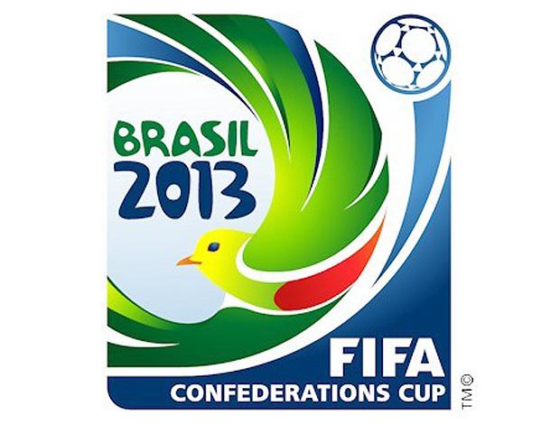 logo da  copa das confederações no Brasil  (Foto: Divulgação)