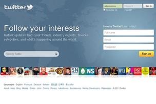 Nova página inicial do Twitter (Foto: Divulgação)