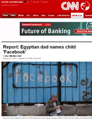 Jovens usaram Facebook para organizar protestos no Egito (Foto: Reprodução)