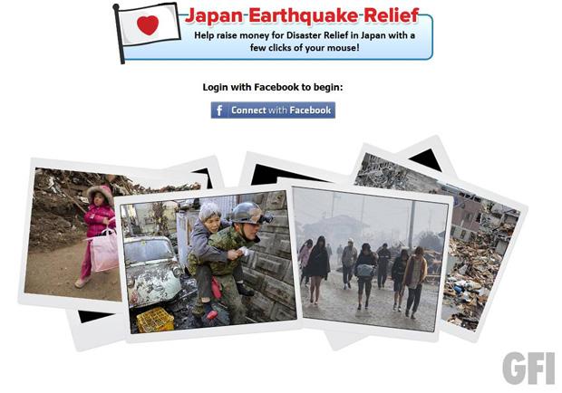 Fraude usa tragédia no Japão para enganar usuário e instalar aplicativo de spammer (Foto: Reprodução/GFI)